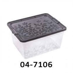 Úložný box JASMIN 7106 - 5,5L