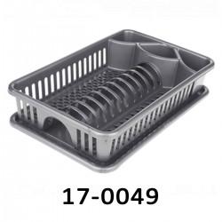 Odkapávač na nádobí LUX 17-0049 - béžový